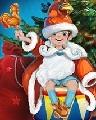 «Дед Мороз. Начало» - Цирк Аквамарин